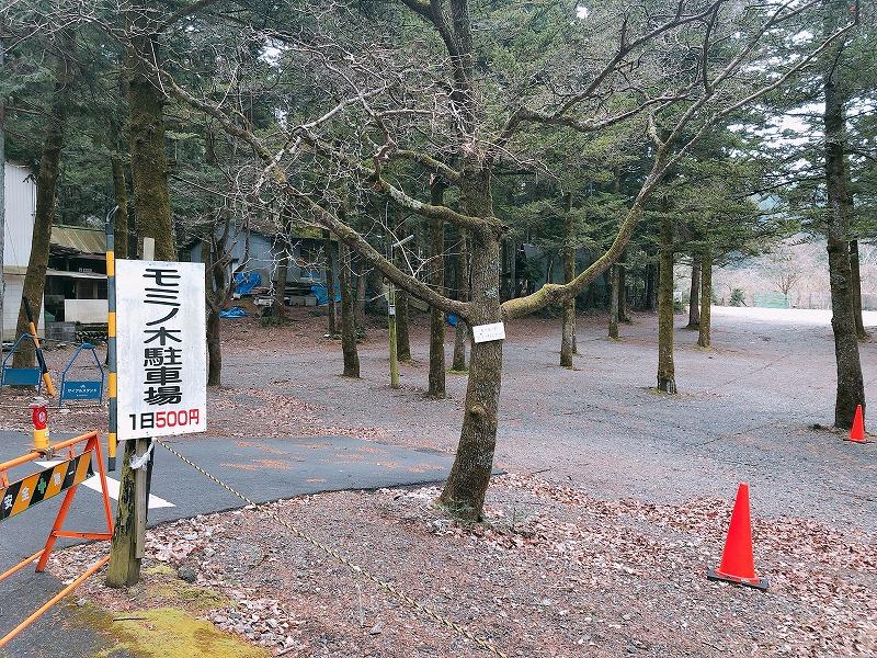 モミ の 木 キャンプ 場 八 曽
